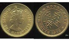 HONG KONG  5 cents 1972   SPL