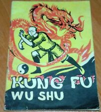 Kung Fu WuShu Russian manual book guide combat self defence fight matrial art