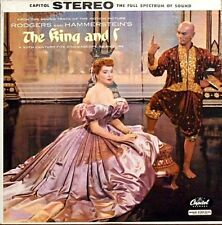 THE KING AND I (SOUNDTRACK) (YUL BRYNNER & DEBORAH KERR) PREMIUM USED LP (NM/EX)