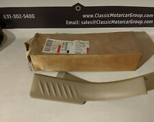 GM 2004 Chevrolet GMC Oldsmobile Rear Sill Plate Part # 15177090