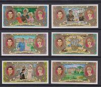 1981 Royal Wedding Charles & Diana MNH Stamp Set Central African Impe SG 772-777