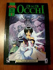 3x3 OCCHI Young n°1 1994 Star Comics  [G.370E]