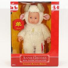 ANNE GEDDES DOLL 'CHENESE ZODIAC' SERIES NEW in Gift Box BABY SHEEP doll 9''