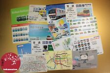 x15 BILLET JAPON JAPAN TRAIN TICKETS ZUGTICKETS TOGBILLETTER BIGLIETTI TRENO