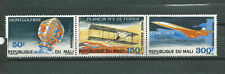 MALI Scott# C70a ** MNH Set. Concorde airplanes