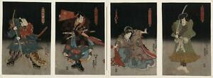 Saito go Kunitake Tada no kurando Yukitsuna,Naruto no mae,Kunisada Utagawa 5129