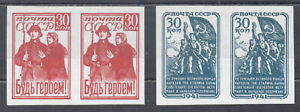 Wholesale! 2 Reissue of rare postage stamps of the USSR in 1941 MNH OG