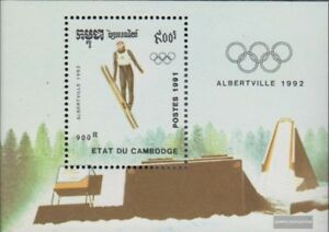 Cambodia block182 (complete issue) unmounted mint / never hinged 1991 olympic. W