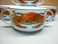 Vintage D. H. Holmes Crab Seafood Double Handle Soup Gumbo Bowl 4 Available