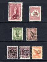 1946 ***MUH*** BCOF JAPAN - FULL SET of 7 in SUPERB CONDITION