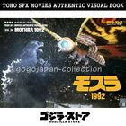 GODZILLA STORE TOHO SFX MOVIES AUTHENTIC VISUAL BOOK VOL.30 MOTHRA 1992