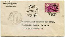 CAMEROUN to USA WW2 1940 PRINTED ENV DAGER SEMINARY BIBIA CENSOR ELEPHANTS 2F50