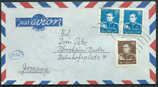 1960's Middle East Shah Air Mail Postal Cover to Germany