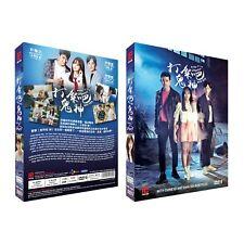 Bring It On, Ghost Korean Drama DVD with Good English Subtitle