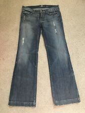 NWOT 7 For All Mankind Wide Leg Jeans Size 32