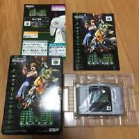 Nintendo 64 Sin and Punishment Tsumi to Batsu W/box manual N64 game japan