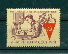 Russie - USSR 1961 - Michel n. 2553 - Travail collectif de la jeunesse communist