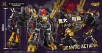 Sentinel Transformers Gigantic Action Black Zarak Action Figure from Japan F/S