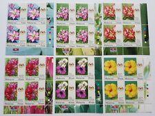 2007 Malaysia Definitive Garden Flower Wilayah Persekutuan 24v Stamps Block 4 BR