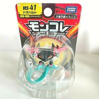 Pokemon Moncolle Figure, MS-41 Dragapult, TAKARA TOMY, Japan <Free Shipping>