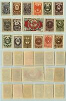 Russia USSR 1947 SC 1104-1120 mint or used . f8373