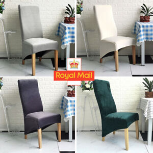 1Pc Velvet Dining Chair Seat Covers Slip Stretch Wedding Banquet Party Removable