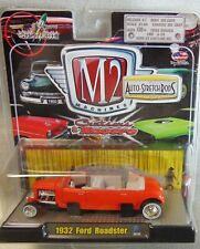 M2 Auto Stretch Rods - 1932 Ford Roadster Release 2 - DieCast - New