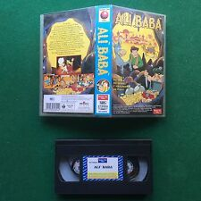 VHS - ALI' BABA' Number One Video (ITA 1997) Cod. 62694