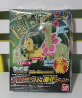 Plastic Model Collection Meganium Evolution Set (Pokemon) Bandai
