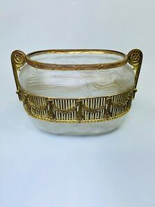 Historismus Glas Jardiniere Metallmontierung Girlanden Garland Glass Metal flora