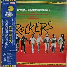 Rockers Original Soundtrack Japan LP Toshiba ILS-71046 Insert Obi White Label