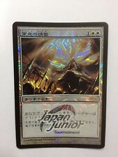Glorious Anthem FOIL Japanese Asian DCI JSS PROMO MTG Mint