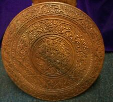 12 INCH DIAMETER BY 12 INCH TALL/DUPER/CARVED/TEAK/TABLE/WITH FOLDING LEGS/ETHNI