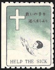 1951 Japan TB Local - Nazomi No Kai