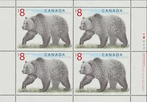 Canada 1997 Plate Block 1694 Grizzly Bear - MNH