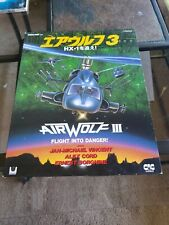 Airwolf 3.  VHD Video High-density Movie