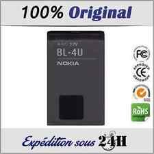 Batterie Nokia 3120 / 6212 Classic 6600 Slide 8800 arte / Saphir E66 E75 - BL-4U