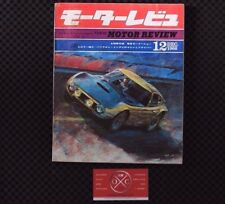 Tokyo Motor Review 1966 Vintage Magazine Toyota 2000GT Rare Toyopet Mazda 67-70