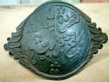 ANTIQUE INDO ISLAMIC ARABIC HAND CARVING IRON MUGAL ARMLET RARE COLLECTIBLE