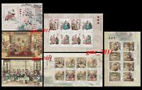 China Stamp 2014-13 2016-15 2018-8 A Dream of Red Mansions 红楼梦 M/S & S/S MNH