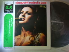 GIGLIOLA CINQUETTI RECITAL IN JAPAN / WITH OBI GATEFOLD COVER