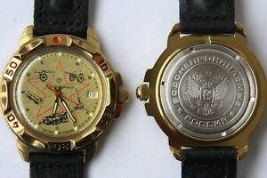 Wostok (Boctok - Vostok) Komandirskie - Russische Armbanduhr 2