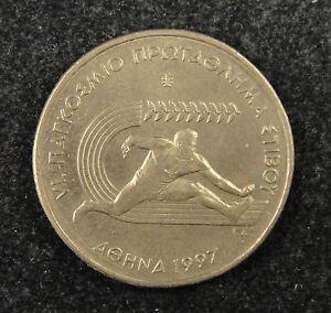 Greece 100 Drachmes, 1997, VI Universal Track Championship Games