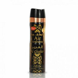 GHADEER Air Freshener by Nabeel (300ml) - FREE DELIVERY GENUINE ARAB ROOM SPRAY