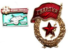 """Set of """"Weapon of Victory"""" and """"Soviet Guards"""" Pin Badge 1980th"""