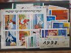 #Timbres# 1998 France 80 TP neufs n°3129/3210 cote 144€ net 43€ port compris