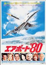 AIRPORT 79 CONCORDE Japanese B1 movie Poster 29x41 ALAIN DELON SYLVIA KRISTEL