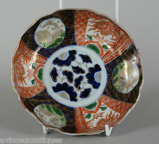 "Fine Antique Japanese Imari Porcelain Bowl Red Green Blue Gold 6"""