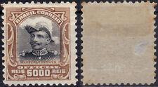 Brazil 1913 Hermes da Fonseca Official, Sc-O29 MLH OG VF - US-Seller