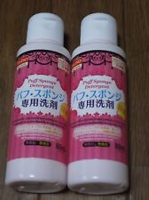 DAISO JAPAN Puff & Brush Makeup Brush cleaner cleanser Detergent for Sponge 2pcs